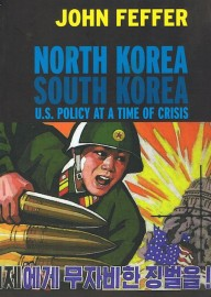North Korea/South Korea