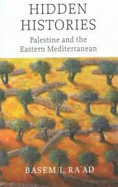 Hidden Histories: Palestine and the Eastern Mediterranean