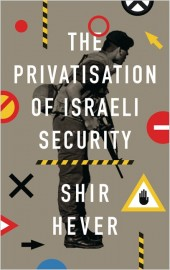 Privatization of Israeli Security